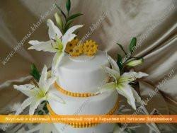 Свадебный торт с лилиями и шестерёнками