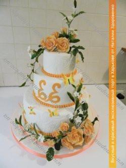 Свадебный торт «С сахарными цветами»