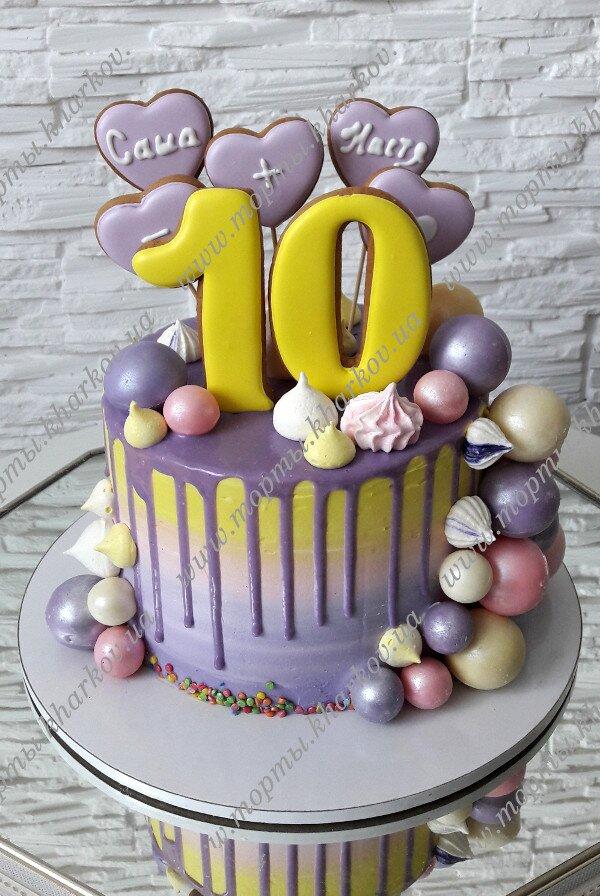 знакомства 10 торт на