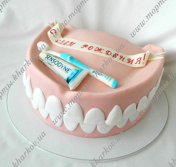 Еще поздравления с днем рождения стоматологу 845