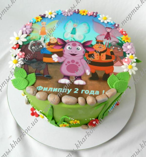 торт с лунтиком фото